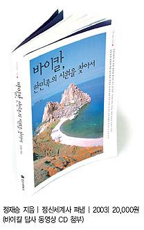 200510_184.jpg