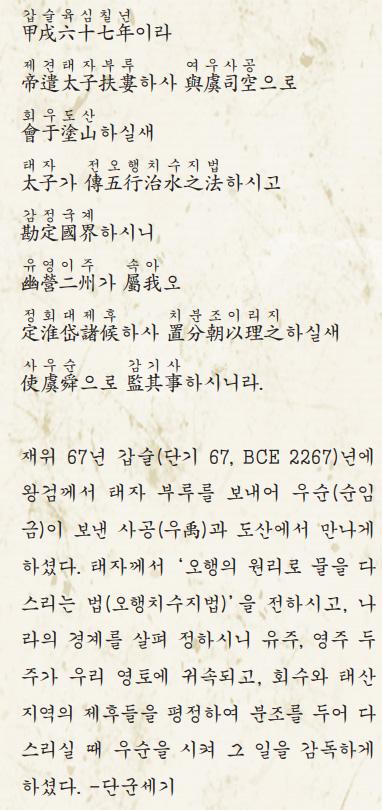 202002_048.jpg