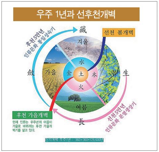 202003_073.jpg